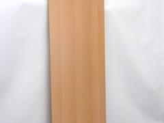 Wandgarderobe in Buche und Aluminium